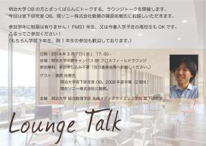 LTalk_image