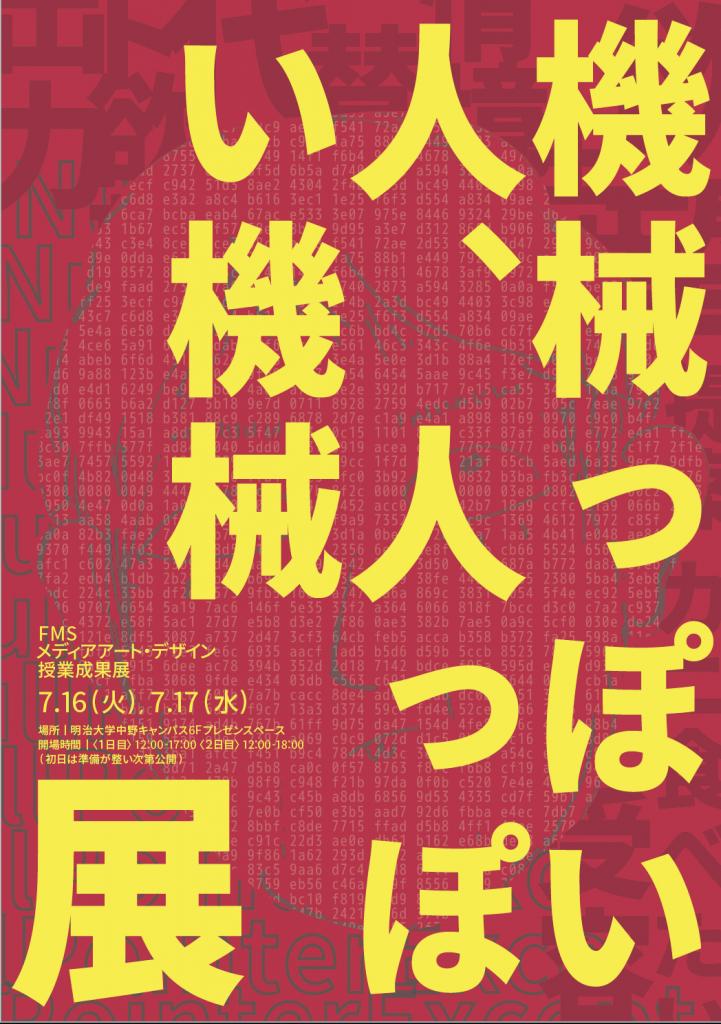 exhibition_img