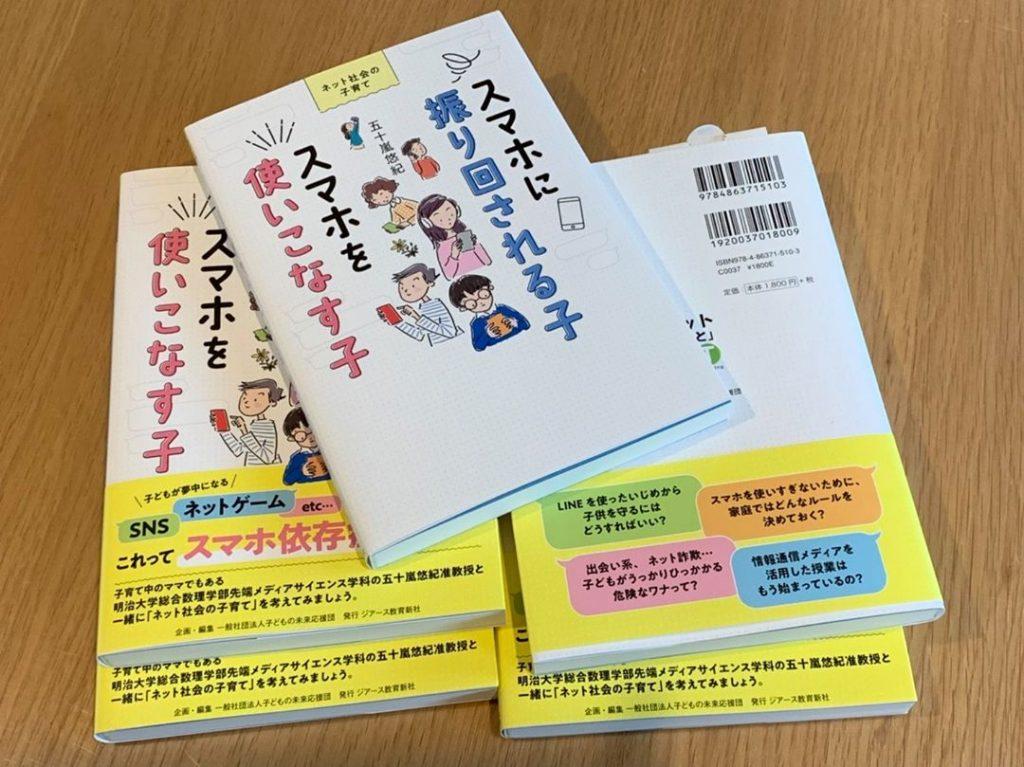 https://www.kyoikushinsha.co.jp/book/0510/index.html